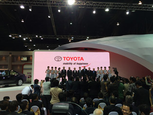 Toyota press event
