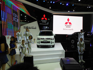 Mitsubishi press event