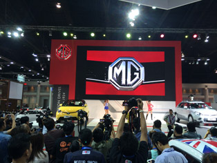 MG3 press event