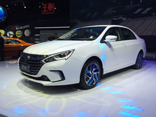 BYD: Premiere of the Qin