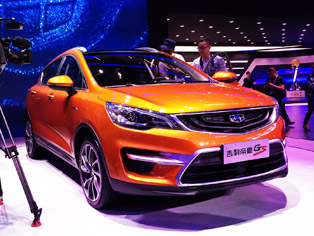 Geely: Announcement of the Emgrand GS