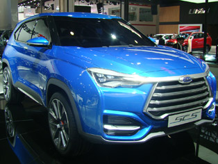 Jianghuai: Display of the SC5 concept model