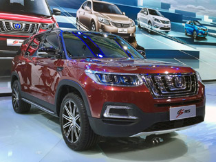 Changan: Premiere of the CS95