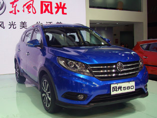 Dongfeng: Announcement of the Fengguang 580